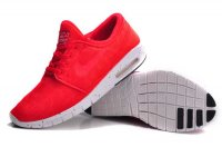 Nike Future Koston 2 Max Men Shoes-5