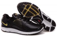 Nike Lunar Eclipse Leather Brown Yellow Mens Shoes