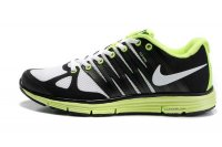 Nike LunarElite+ 2 Black White Green Mens Shoes 429784 110