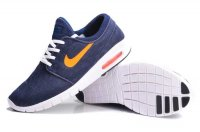 Nike Future Koston 2 Max Men Shoes-3