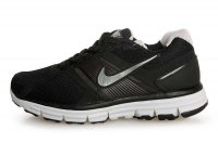 Nike LunarGlide+ Black Silver Mens Running Shoes
