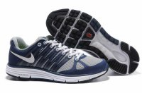 Nike LunarElite+ 2 Blue Grey Mens Running Shoes 429784 400
