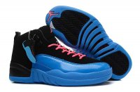 Air Jordan 12 Women Shoes-5