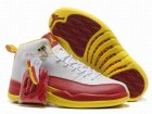 Air Jordan Retro 12 Shoes-22